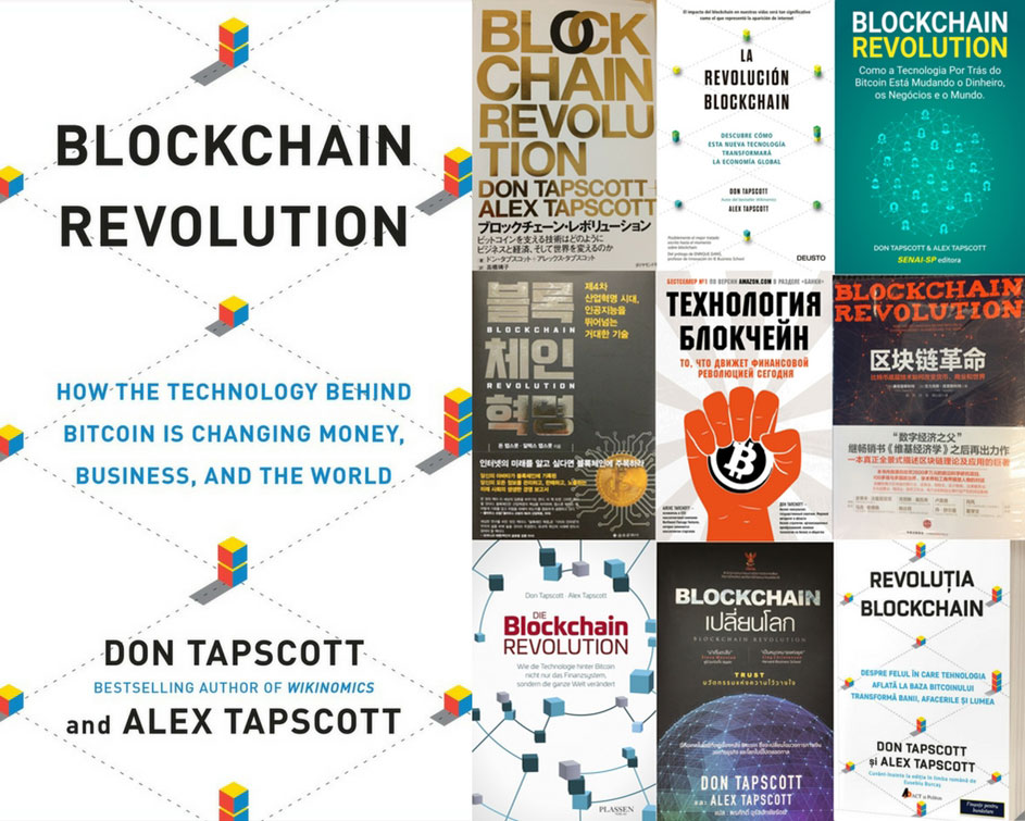 International Blockchain Revolution Covers